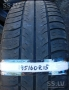 spare-parts-trunks-wheels-r15-1-1.800-(1)